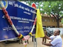 மீண்டும் திறந்து வைக்கப்படும் நடேஸ்வரா கனிஷ்ட வித்தியாலயம் !